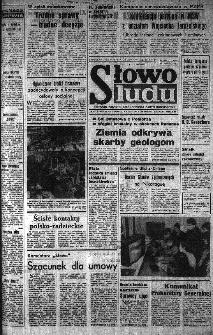 Słowo Ludu : organ Komitetu Wojewódzkiego Polskiej Zjednoczonej Partii Robotniczej, 1985, R.XXXVI, nr 53