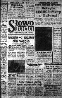 Słowo Ludu : organ Komitetu Wojewódzkiego Polskiej Zjednoczonej Partii Robotniczej, 1985, R.XXXVI, nr 54