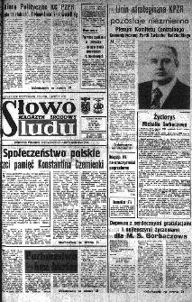 Słowo Ludu : organ Komitetu Wojewódzkiego Polskiej Zjednoczonej Partii Robotniczej, 1985, R.XXXVI, nr 61