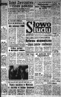 Słowo Ludu : organ Komitetu Wojewódzkiego Polskiej Zjednoczonej Partii Robotniczej, 1985, R.XXXVI, nr 105