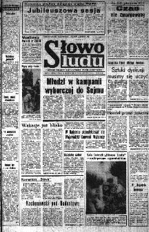 Słowo Ludu : organ Komitetu Wojewódzkiego Polskiej Zjednoczonej Partii Robotniczej, 1985, R.XXXVI, nr 146