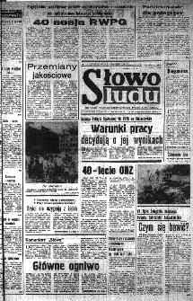 Słowo Ludu : organ Komitetu Wojewódzkiego Polskiej Zjednoczonej Partii Robotniczej, 1985, R.XXXVI, nr 148
