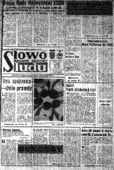 Słowo Ludu : organ Komitetu Wojewódzkiego Polskiej Zjednoczonej Partii Robotniczej, 1985, R.XXXVI, nr 153
