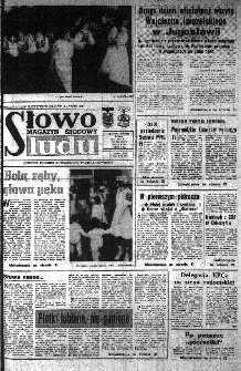 Słowo Ludu : organ Komitetu Wojewódzkiego Polskiej Zjednoczonej Partii Robotniczej, 1985, R.XXXVI, nr 159