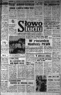 Słowo Ludu : organ Komitetu Wojewódzkiego Polskiej Zjednoczonej Partii Robotniczej, 1985, R.XXXVI, nr 164