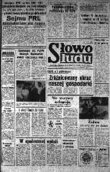 Słowo Ludu : organ Komitetu Wojewódzkiego Polskiej Zjednoczonej Partii Robotniczej, 1985, R.XXXVI, nr 171