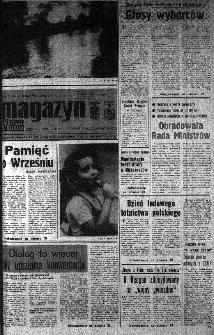 Słowo Ludu : organ Komitetu Wojewódzkiego Polskiej Zjednoczonej Partii Robotniczej, 1985, R.XXXVI, nr 197