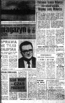 Słowo Ludu : organ Komitetu Wojewódzkiego Polskiej Zjednoczonej Partii Robotniczej, 1985, R.XXXVI, nr 215