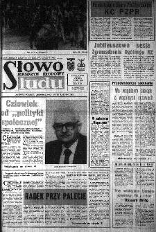 Słowo Ludu : organ Komitetu Wojewódzkiego Polskiej Zjednoczonej Partii Robotniczej, 1985, R.XXXVI, nr 218