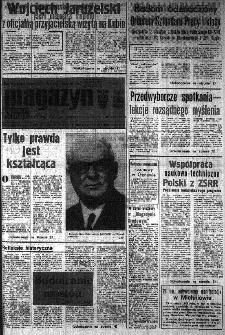 Słowo Ludu : organ Komitetu Wojewódzkiego Polskiej Zjednoczonej Partii Robotniczej, 1985, R.XXXVI, nr 221
