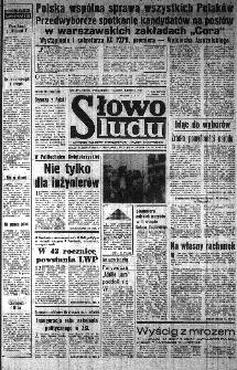 Słowo Ludu : organ Komitetu Wojewódzkiego Polskiej Zjednoczonej Partii Robotniczej, 1985, R.XXXVI, nr 237