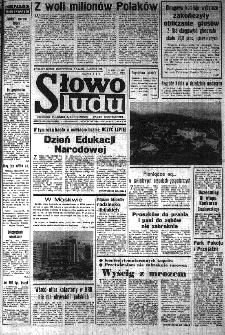 Słowo Ludu : organ Komitetu Wojewódzkiego Polskiej Zjednoczonej Partii Robotniczej, 1985, R.XXXVI, nr 241