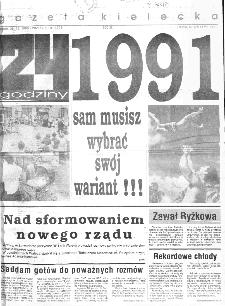 Gazeta Kielecka: 24 godziny, 1990, R.2, nr 159 (189)