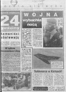 Gazeta Kielecka, 1991, R.3, nr 12