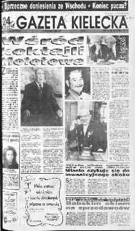 Gazeta Kielecka, 1991, R.3, nr 161