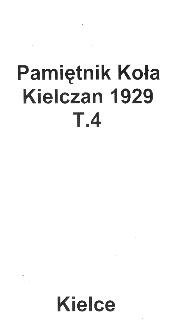 Pamiętnik Koła Kielczan 1929