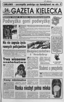 Gazeta Kielecka: 24 godziny, 1992, R.4, nr 94
