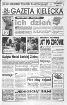 Gazeta Kielecka: 24 godziny, 1992, R.4, nr 160