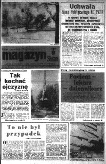 Słowo Ludu : organ Komitetu Wojewódzkiego Polskiej Zjednoczonej Partii Robotniczej, 1979 R.XXX, nr 9