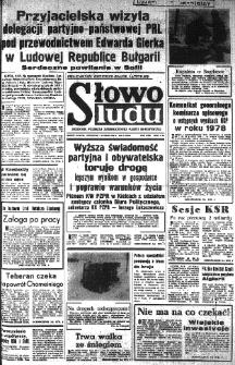 Słowo Ludu : organ Komitetu Wojewódzkiego Polskiej Zjednoczonej Partii Robotniczej, 1979 R.XXX, nr 24