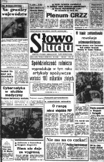 Słowo Ludu : organ Komitetu Wojewódzkiego Polskiej Zjednoczonej Partii Robotniczej, 1979 R.XXX, nr 33
