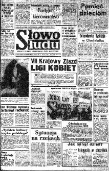 Słowo Ludu : organ Komitetu Wojewódzkiego Polskiej Zjednoczonej Partii Robotniczej, 1979 R.XXX, nr 61