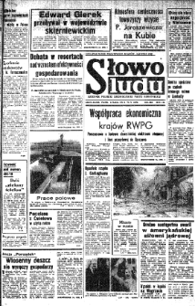 Słowo Ludu : organ Komitetu Wojewódzkiego Polskiej Zjednoczonej Partii Robotniczej, 1979 R.XXX, nr 71