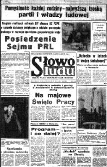 Słowo Ludu : organ Komitetu Wojewódzkiego Polskiej Zjednoczonej Partii Robotniczej, 1979 R.XXX, nr 93