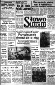 Słowo Ludu : organ Komitetu Wojewódzkiego Polskiej Zjednoczonej Partii Robotniczej, 1979 R.XXX, nr 108