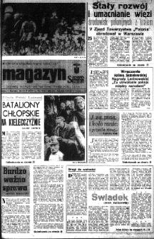 Słowo Ludu : organ Komitetu Wojewódzkiego Polskiej Zjednoczonej Partii Robotniczej, 1979 R.XXX, nr 117