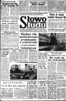 Słowo Ludu : organ Komitetu Wojewódzkiego Polskiej Zjednoczonej Partii Robotniczej, 1979 R.XXX, nr 119