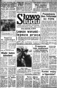 Słowo Ludu : organ Komitetu Wojewódzkiego Polskiej Zjednoczonej Partii Robotniczej, 1979 R.XXX, nr 121