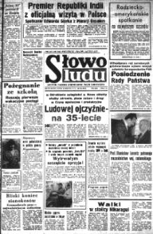 Słowo Ludu : organ Komitetu Wojewódzkiego Polskiej Zjednoczonej Partii Robotniczej, 1979 R.XXX, nr 132