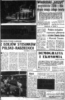 Słowo Ludu : organ Komitetu Wojewódzkiego Polskiej Zjednoczonej Partii Robotniczej, 1979 R.XXX, nr 133