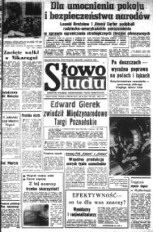 Słowo Ludu : organ Komitetu Wojewódzkiego Polskiej Zjednoczonej Partii Robotniczej, 1979 R.XXX, nr 135