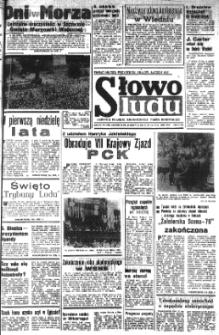 Słowo Ludu : organ Komitetu Wojewódzkiego Polskiej Zjednoczonej Partii Robotniczej, 1979 R.XXX, nr 140