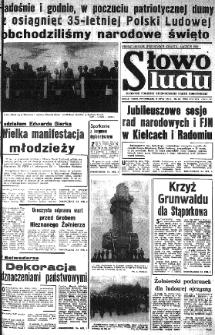 Słowo Ludu : organ Komitetu Wojewódzkiego Polskiej Zjednoczonej Partii Robotniczej, 1979 R.XXX, nr 163