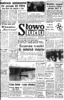 Słowo Ludu : organ Komitetu Wojewódzkiego Polskiej Zjednoczonej Partii Robotniczej, 1979 R.XXX, nr 167
