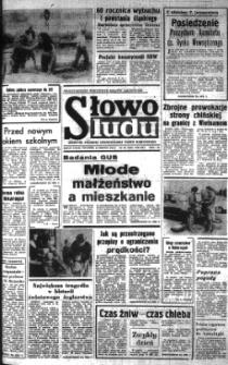 Słowo Ludu : organ Komitetu Wojewódzkiego Polskiej Zjednoczonej Partii Robotniczej, 1979 R.XXX, nr 183