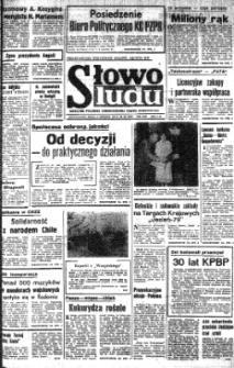 Słowo Ludu : organ Komitetu Wojewódzkiego Polskiej Zjednoczonej Partii Robotniczej, 1979 R.XXX, nr 205