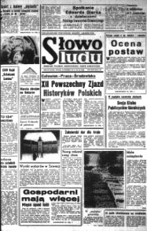 Słowo Ludu : organ Komitetu Wojewódzkiego Polskiej Zjednoczonej Partii Robotniczej, 1979 R.XXX, nr 210