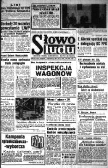 Słowo Ludu : organ Komitetu Wojewódzkiego Polskiej Zjednoczonej Partii Robotniczej, 1979 R.XXX, nr 229