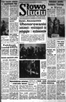 Słowo Ludu : organ Komitetu Wojewódzkiego Polskiej Zjednoczonej Partii Robotniczej, 1979 R.XXX, nr 232