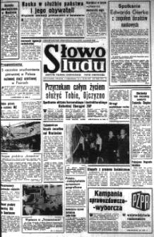 Słowo Ludu : organ Komitetu Wojewódzkiego Polskiej Zjednoczonej Partii Robotniczej, 1979 R.XXX, nr 235