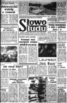 Słowo Ludu : organ Komitetu Wojewódzkiego Polskiej Zjednoczonej Partii Robotniczej, 1979 R.XXX, nr 255