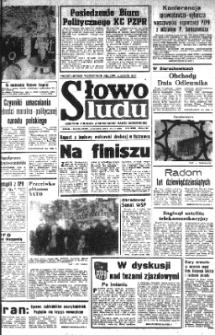 Słowo Ludu : organ Komitetu Wojewódzkiego Polskiej Zjednoczonej Partii Robotniczej, 1979 R.XXX, nr 279