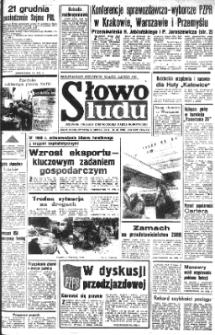 Słowo Ludu : organ Komitetu Wojewódzkiego Polskiej Zjednoczonej Partii Robotniczej, 1979 R.XXX, nr 280