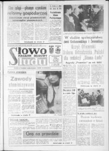 Słowo Ludu : dziennik Polskiej Zjednoczonej Partii Robotniczej, 1986 R.XXXVII, nr 18
