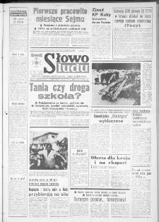 Słowo Ludu : dziennik Polskiej Zjednoczonej Partii Robotniczej, 1986 R.XXXVII, nr 32