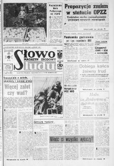 Słowo Ludu : dziennik Polskiej Zjednoczonej Partii Robotniczej, 1986 R.XXXVII, nr 187